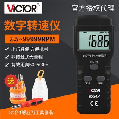 胜利仪器 转速表VICTOR6234P/VC6234p
