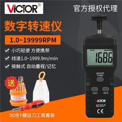 胜利仪器 转速表VICTOR6235P/VC6235p