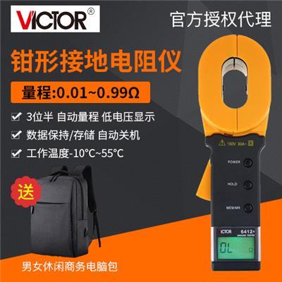 胜利仪器 接地电阻测试仪VICTOR 6412+/VC6412+