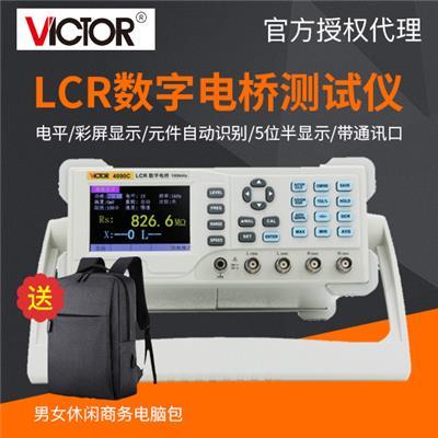 胜利仪器 数字电桥VICTOR4090C/VC4090c