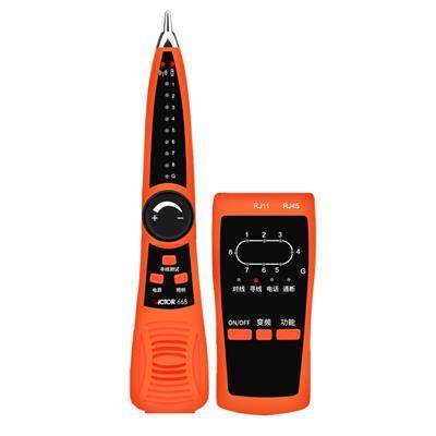 胜利仪器 VC668 寻线仪 网线寻线仪 寻线器 电话线查线仪 测试仪