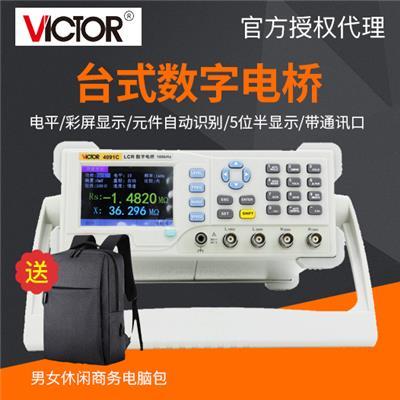 胜利仪器 数字电桥  VICTOR  4091C/VC4091C
