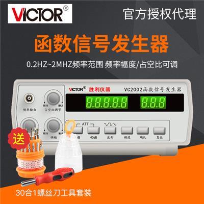胜利仪器 信号发生器VC2002/VICTOR2002
