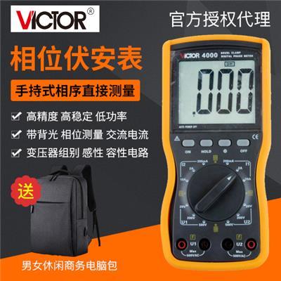 胜利仪器 相位伏安表VICTOR 4000/VC4000