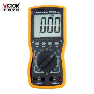 勝利儀器 相位伏安表VICTOR 4000/VC4000