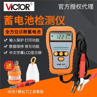VICTOR胜利仪器 VC3012 蓄电池检测仪
