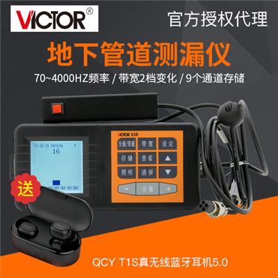 VICTOR胜利漏水检测仪VC538地下管道漏水测试仪管道测漏仪查漏仪