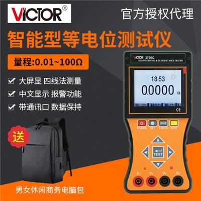 胜利仪器VICTOR3700C/VC3700C智能型等电位测试仪