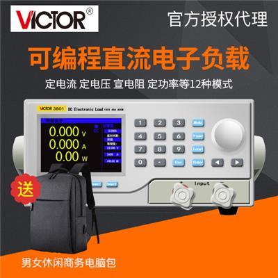 胜利仪器 VC3801 电子负载仪可调编程直流电子负载