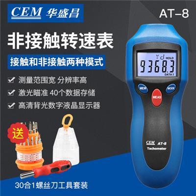 CEM华盛昌 非接触式/接触式数字转速表AT-8