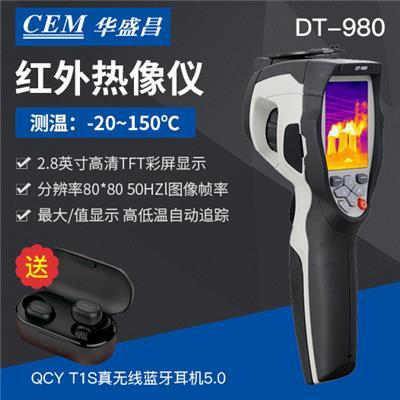 CEM华盛昌 DT-980 红外热像仪