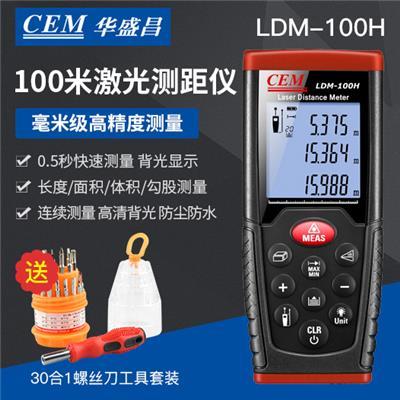 CEM华盛昌 手持式激光测距仪 LDM-100