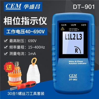 CEM华盛昌 相位指示仪 DT-901