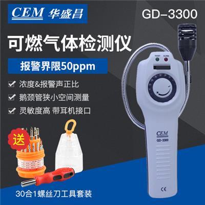 CEM华盛昌 GD-3300 手持式易燃气体泄漏探测仪可燃气体报警器