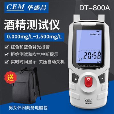 CEM华盛昌 酒精测试仪DT-800A/800B