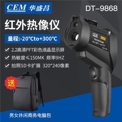 CEM华盛昌 简易型红外热成像仪 DT-9868