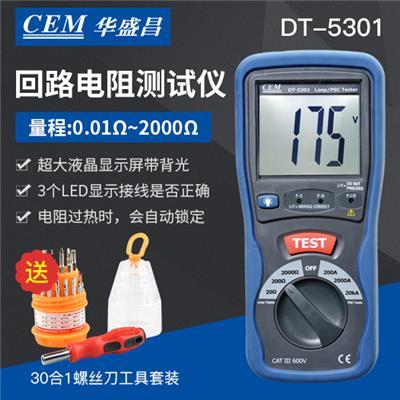 CEM华盛昌 LOOP/PSC测试仪 DT-5301