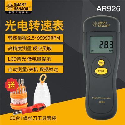 希玛 光电转速表 AR926