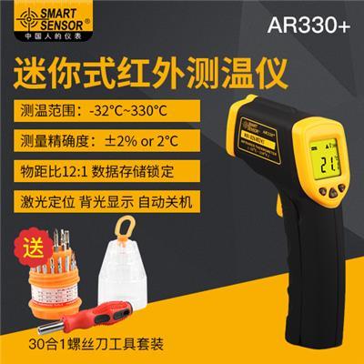 希玛 迷你式红外测温仪  AR330/AR330+
