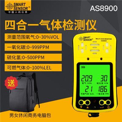 希玛 四合一气体检测仪 AS8900