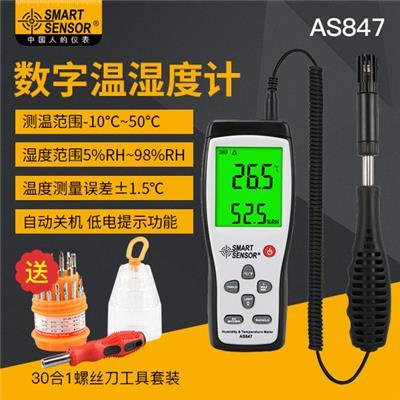 希玛  数字温湿度计 AS847