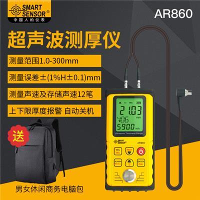 希玛 超声波测厚仪  精密型 AR860