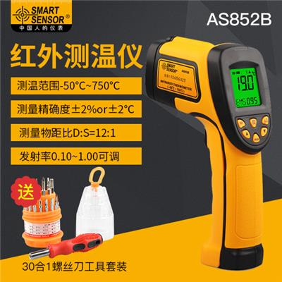 希玛 红外线测温仪 AS852B