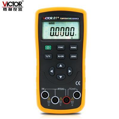 胜利仪器VICTOR01+/VC01+ 温度校验仪