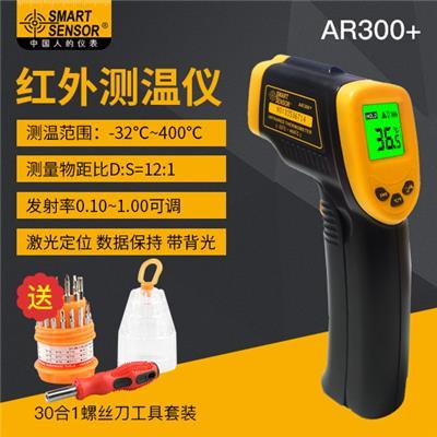 希玛 迷你式红外测温仪 AR300+