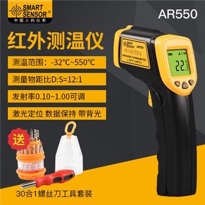 希玛 迷你式红外测温仪 AR550