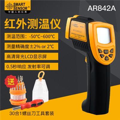 希玛 红外线测温仪高精度 温度计 手持测温仪 工业测温枪AR842A  -50℃~600℃