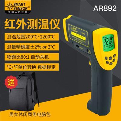 希玛 2200度红外测温仪 AR892/AR892+