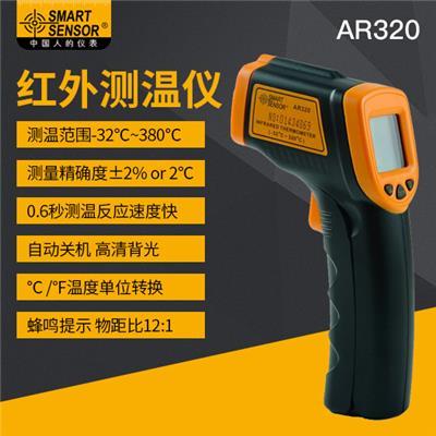 希玛 AR320 迷你式红外测温仪