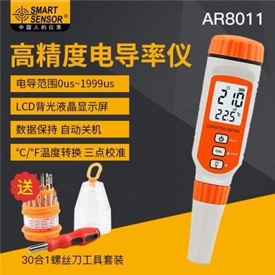 希玛 AR8011 高精度电导率仪