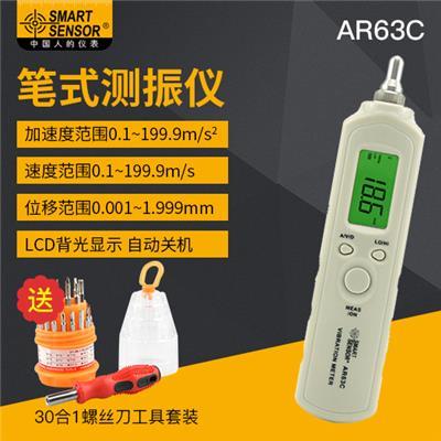 希玛 笔式测振仪 AR63C