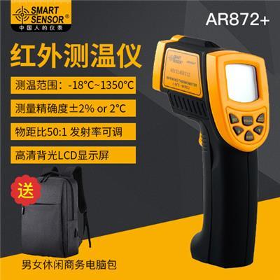 希玛 高温型红外测温仪 AR872+