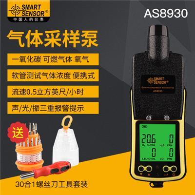 希玛 AS8930 气体检测仪抽气泵列气体专配可固定式软管测试