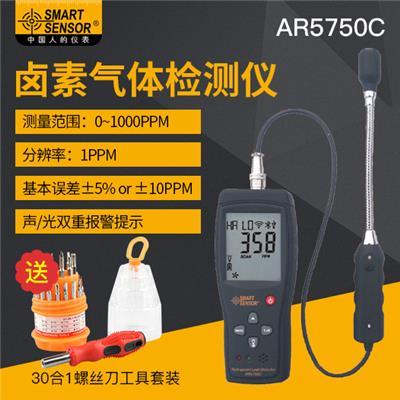希玛 卤素气体检测仪 AR5750C