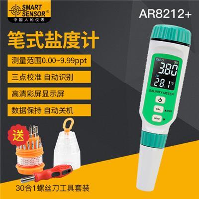 希玛 笔式盐度计  AR8212+