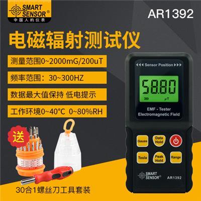 希玛 电磁辐射测试仪 AR1392