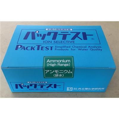 日本共立 WAK-NH4(C)-4 0-20mg/l 氨氮测试盒 水质检测试剂盒