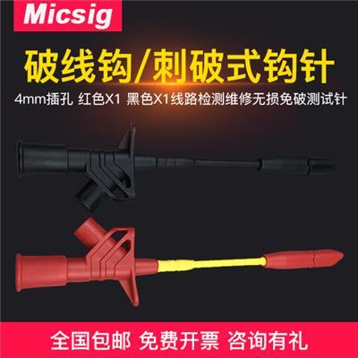 测试钩 线路检测维修无损免破测试针 破线钩 外皮刺破钩 4mm插孔