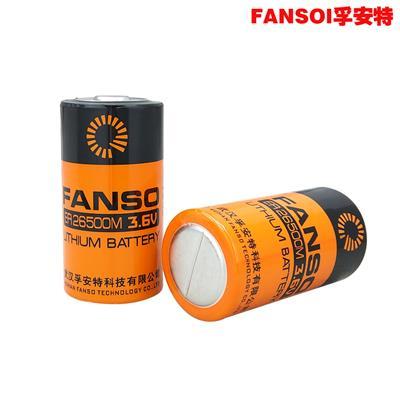 孚安特 ER26500M 水表电池C型3.6V燃气表电池流量计表电池er26500h