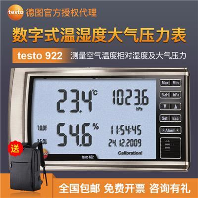德国德图TESTO 数字式温湿度大气压力表 testo 622 - 订货号  0560 6220