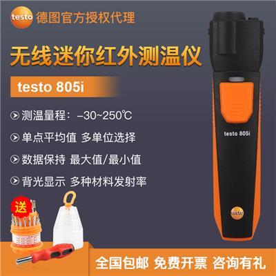德国德图TESTO 无线迷你红外测温仪 testo 805i - 订货号  0560 1805
