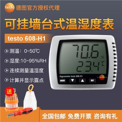 德国德图TESTO 温湿度表 testo 608-H1 - 订货号  0560 6081
