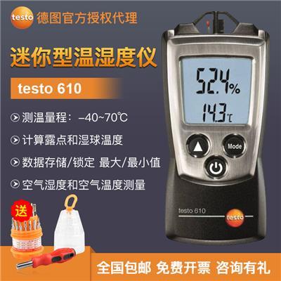 德国德图TESTO 迷你型温湿度仪 testo 610 - 订货号  0560 0610