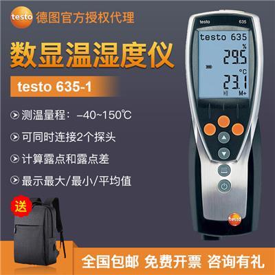 德国德图TESTO 温湿度计 testo 635-1 - 订货号  0560 6351
