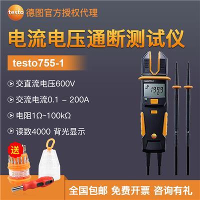德国德图TESTO 电流电压通断测试仪 testo755-1 - 订货号  0590 7551
