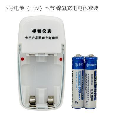 标智 7号电池充电套装 1充+2